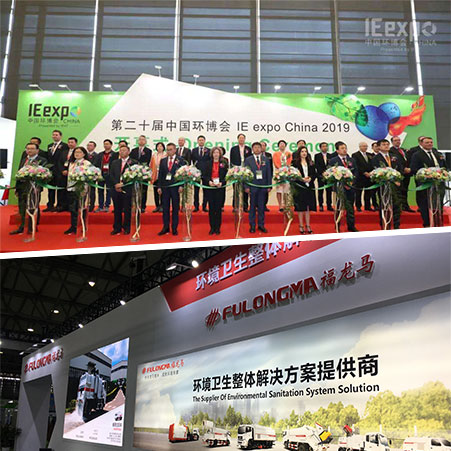 FULONGMA presentó la Nueva Serie Energética en la 20.ª IE Expo (Presentada por IFAT)