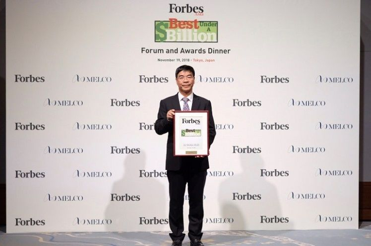 FULONGMA is Prized as the Best Under A Billion of Asia, 2018 by Forbes