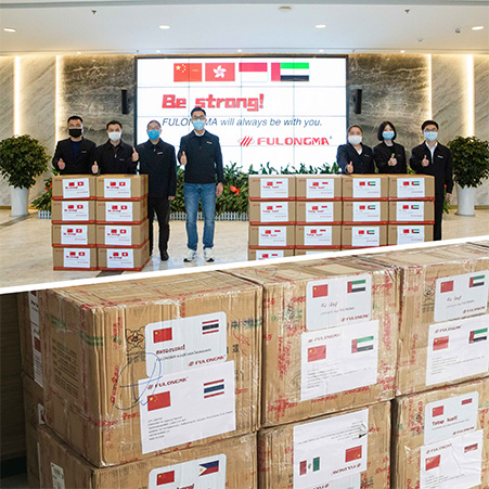 FULONGMA Donates Anti-epidemic Materials to Aid the Fight Against COVID-19 with Partners from Overseas