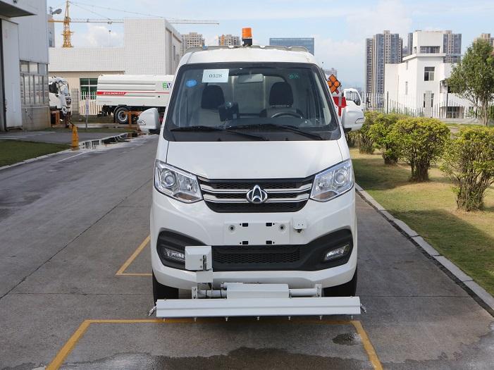 Pavement Maintaining Truck – FLM5030TYHCC6