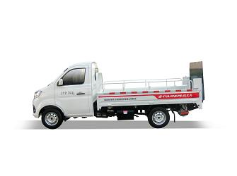 Garbage Bin Carrier - FLM5030CTYCC6