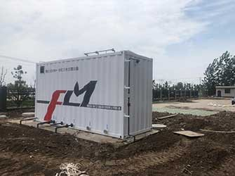 Mobile MBR Integrated Sewage Treatment Equipment