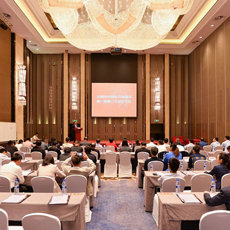 Longyan Special Vehicle Industry Development Seminar and the Special Vehicle Industry Chamber of Commerce Were Successfully Held