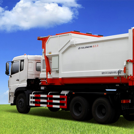 Introduction to the performance characteristics of mobile garbage compression equipment