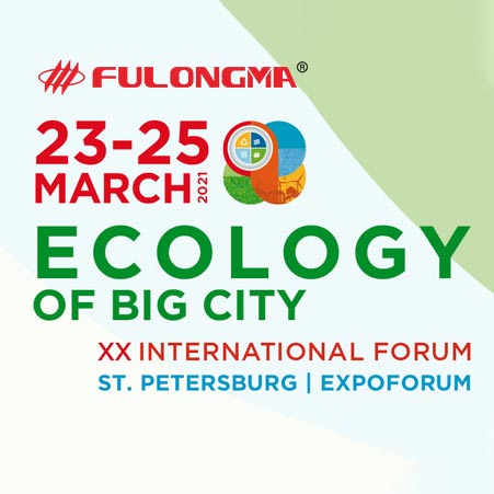FULONGMA Garbage Compactor Truck Participated in the Ecology of Big City Exhibition in Russia