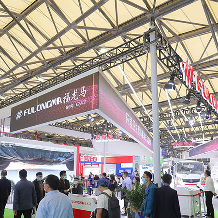 FULONGMA Brings New Energy Products to the 22nd IE Expo in Shanghai