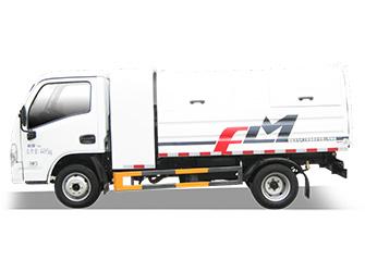 Electric Docking Type Garbage Truck - FLM5040ZDJNJBEV