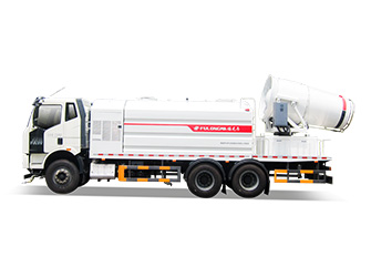 Multi-functional Dust Suppression Truck - FLM5250TDYYJ6